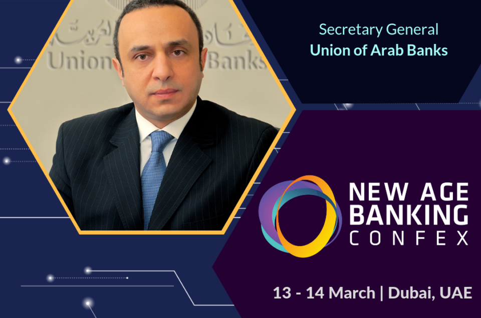 Wissam H Fattouh #NABConfex New Age Banking Confex 2019.