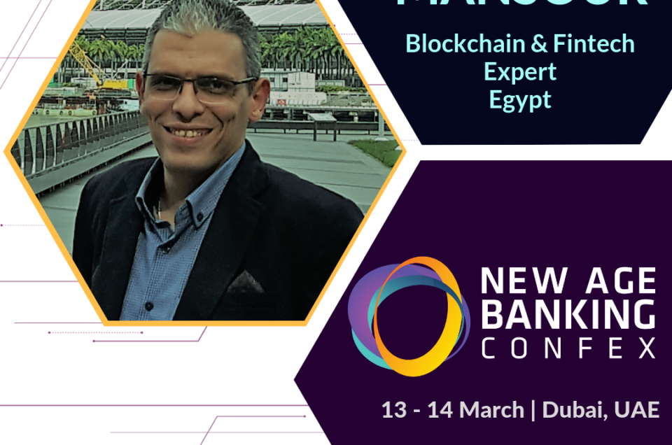 Ahmed Mansour at NAB Confex 2019