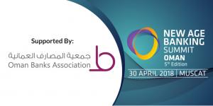 Oman Banks Association NABS OMAN 2018