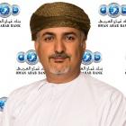 Rashad Al Musafir - OAB image