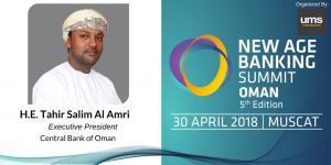 Tahir Salim Al Amri-NABS Oman 2018